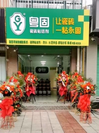 四川省汉中市专卖店开业